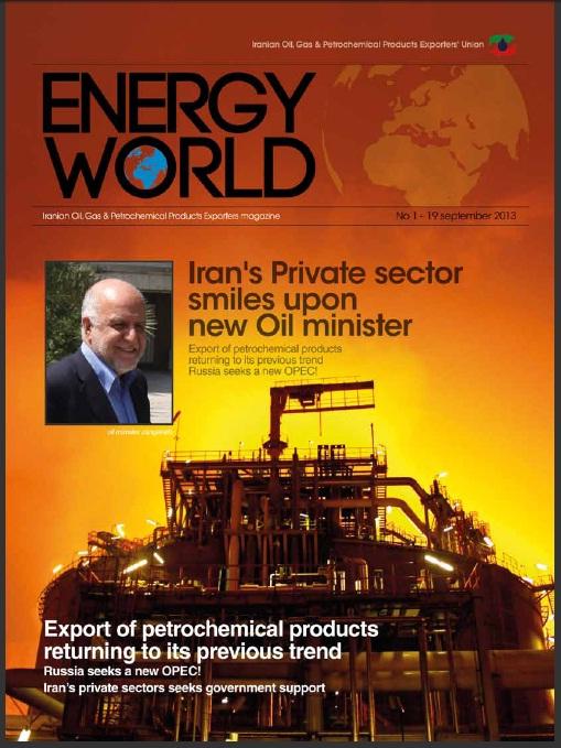 نشریه فارسی دنیای انرژی انگ5