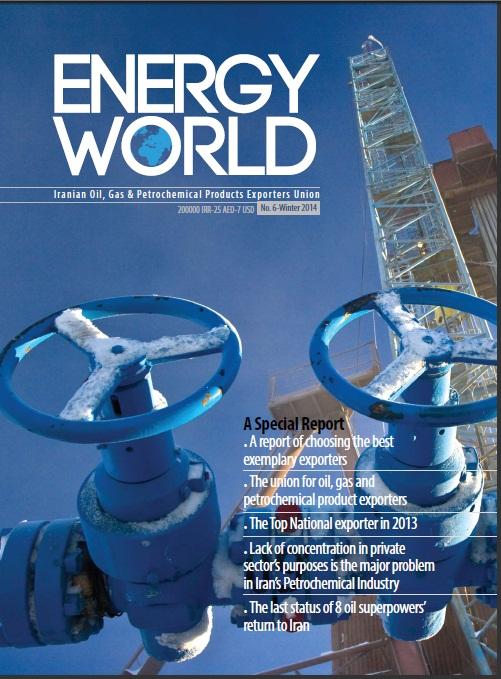نشریه فارسی دنیای انرژی اتگ6