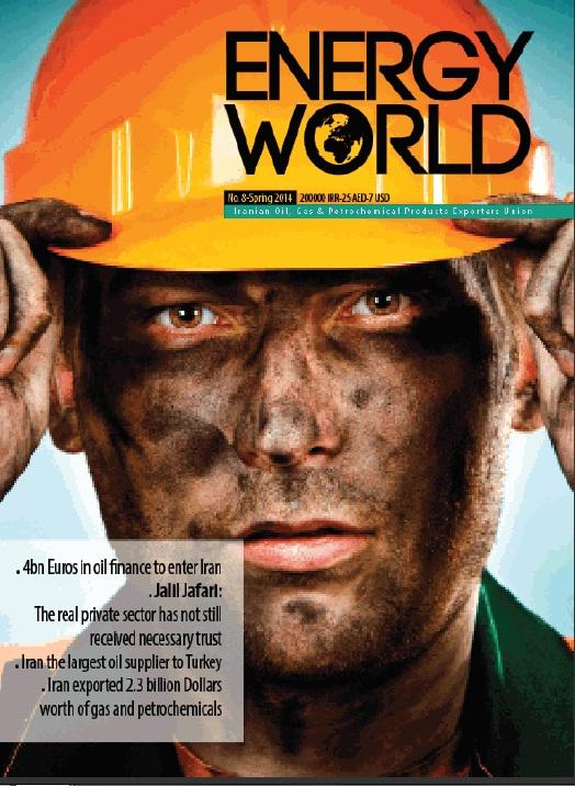 نشریه فارسی دنیای انرژی انگ8