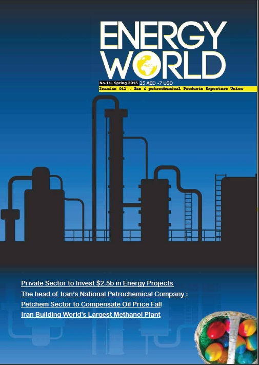نشریه فارسی دنیای انرژی انگ11